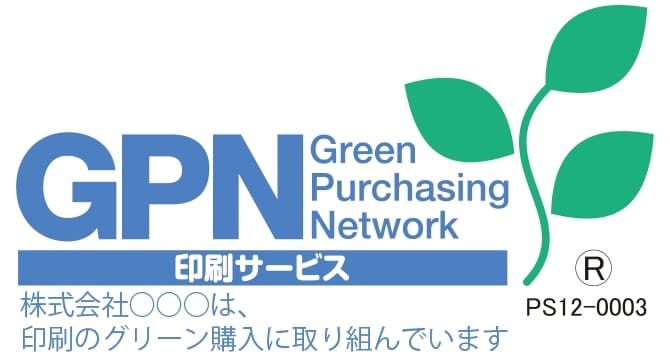 gpnマーク